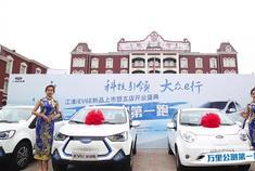 江淮iEV6E实车体验,从雄安一路开回济南,新发现可真不少!