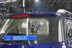 2020广州车展现代ix35