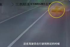 重庆一奥迪A6高速上没油,朋友一波操作,全被扣掉12分