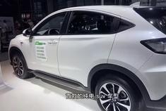 东风本田首款纯电SUV造型帅过CRV,降到11W香不?