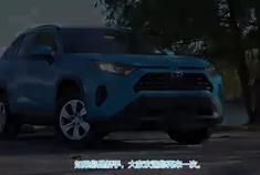 2020款丰田RAV4发生着重大变化!