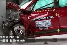 家用SUV,现代昂希诺碰撞结果你怎么看?