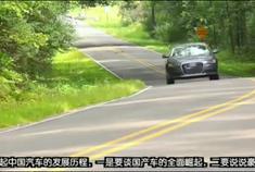 新款奥迪A6力压奔驰E,尤其这个尾灯,太炸了