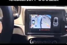 奇瑞瑞虎5X安装360度全景记录仪