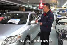 胡老师评测老款丰田卡罗拉,多年过去质量依旧稳定,练手很不错