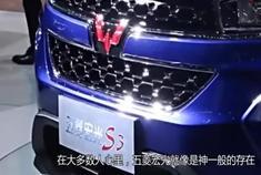 神车五菱宏光S3最终输给了长安欧尚X70A,你知道为什么吗?