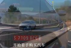 丰田卡罗拉旅行版终于来了,新车媲美奔驰GLA,油耗仅4.2L