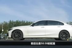 宝马3系完胜小鹏汽车P7?对比电车宝马3系有啥优势?