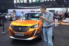 广州车展李扬快评标致2008