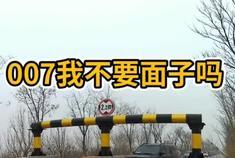 五菱宏光秀操作,目光一转,路虎司机:我不要面子吗?