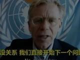 自取其辱!港电台女记者用台湾问题碰瓷,结果太解气了
