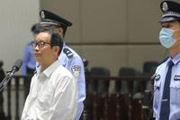 項俊波獲刑11年 非法收受他人財物1862萬