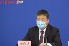 北京:對全市建筑工地開展疫情防控專項檢查