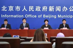 北京降到三級后進出京有啥變化?疫情風險過去了嗎?