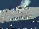 伊朗击沉美航母模型 美媒:伊朗此举将造成港口安全隐患