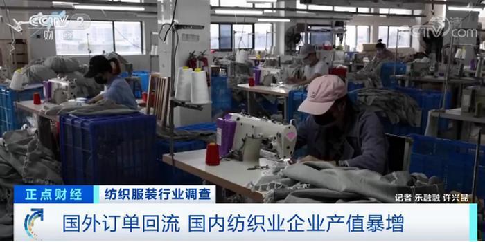 海外纺织订单大量回流,中国制造无可替代_手机新浪网