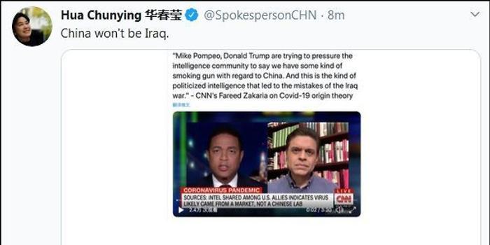 华春莹发推:中国不会成为伊拉克