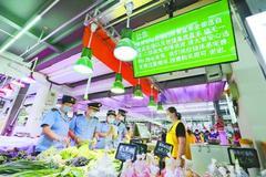 北京檢查重點市場 海淀五孔橋市場水產攤位已暫停營業