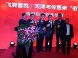 港航加密香港至天津航线航班 每天两班往返