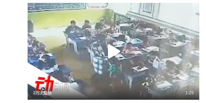 榆林7歲女童遭老師毆打監控曝光 縣教育局:已介入