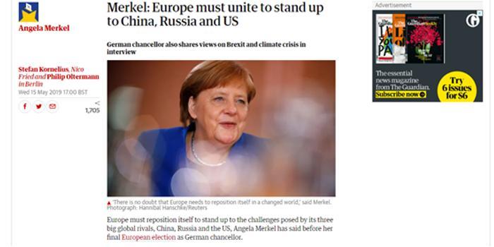 默克爾通過媒體呼吁:歐洲必須團結起來面對美中俄