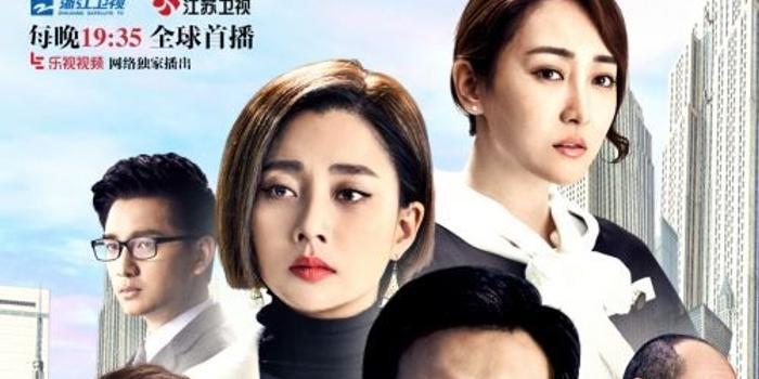 """中國電視劇印尼熱播引發共鳴 掀起""""中國熱"""""""