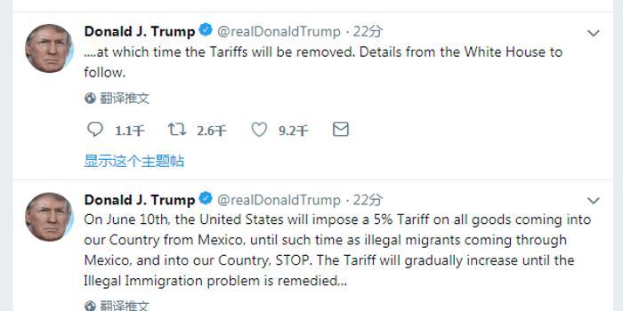 特朗普:6月10日起對所有墨西哥輸美產品征5%關稅