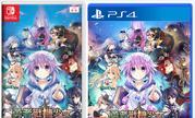 《勇者海王星》NS&PS4��洲中文版�l售日信息公�_