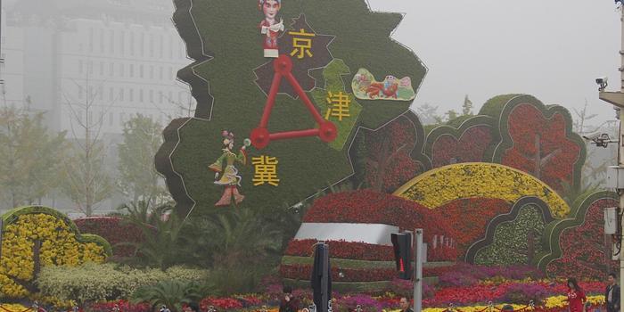 雙色球中獎號碼_金融助力京津冀協同發展 這5年發生了多少變化?