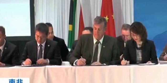 江蘇快三查詢_中國與南非簽署經貿合作協議 涉及礦業等領域