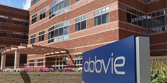 艾伯維630億美元收購艾爾建 后者較2015年估值近腰斬