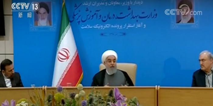 美宣布對伊朗新制裁措施 魯哈尼:證明美無意談判