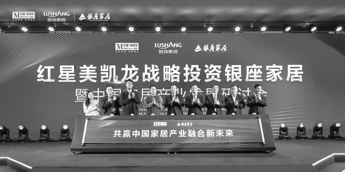 www.55kcd.com_紅星美凱龍投資銀座家居 并列第一股東增12商場