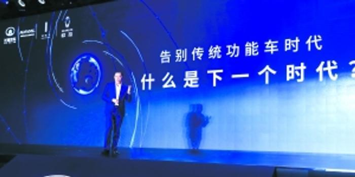 福彩3d歷史開獎號碼_長城汽車全球化再落子 發力汽車智能、網聯化