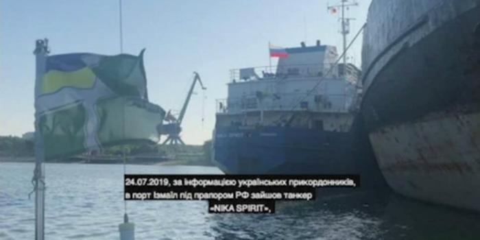烏克蘭在刻赤海峽扣留一艘俄羅斯船只 俄方:違法