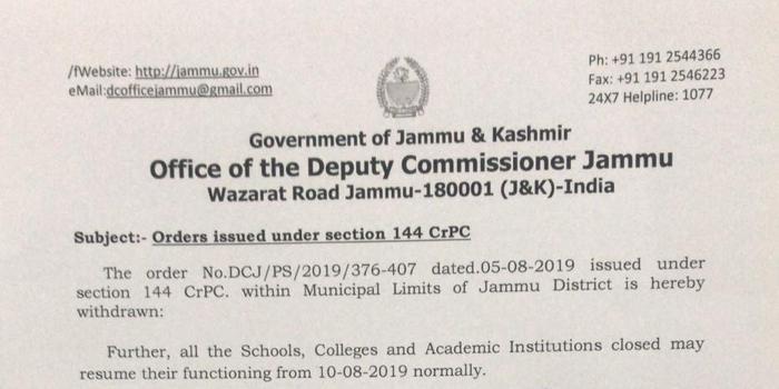 印度克什米爾:144法令明日移除 學校將重新開放