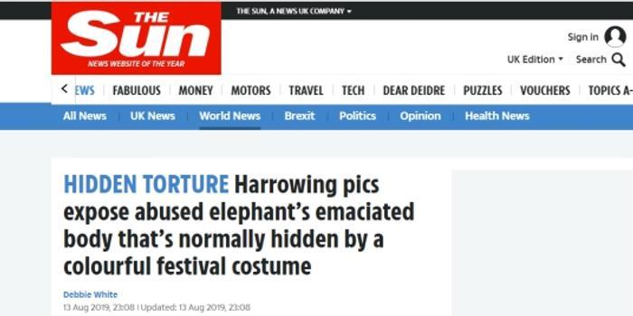 斯里蘭卡一大象被迫連續高強度巡演 身體骨瘦如柴
