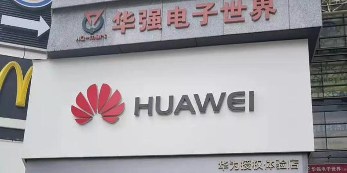 現場目擊華為5G手機火爆上市:預約量超百萬
