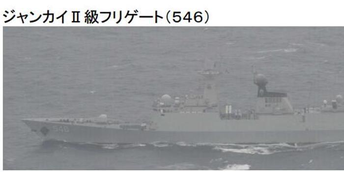雙色球中獎走勢圖_日本P-1巡邏機又偷拍中國軍艦通過對馬海峽