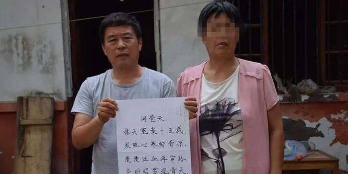 河南曹紅彬服刑15年后被改判無罪 獲賠233萬余元