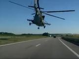 俄軍武裝直升機公路飆車,轎車時速顯示近200仍無法追上