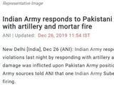 印度發動第一輪進攻,重型榴彈炮猛轟巴方陣地,國產火箭炮反擊