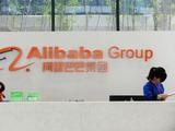 外媒關注阿里成全球市值第七大公司:市值年增60%
