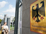 靠人不如靠己!烏克蘭向德國要武器,吃了個閉門羹