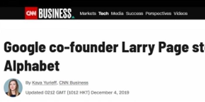 谷歌倆聯合創始人辭去母公司職務 反壟斷調查升溫