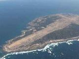 日本斥巨资为美建军事基地 却狡辩:只是一个训练场