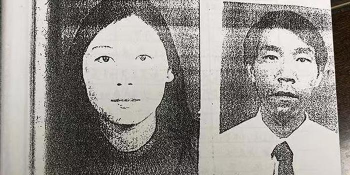 7條人命案兇手法子英親屬:莫提這個人 他罪有應得