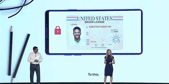 高通谷歌聯手:安卓手機最快明年可取代身份證和駕照