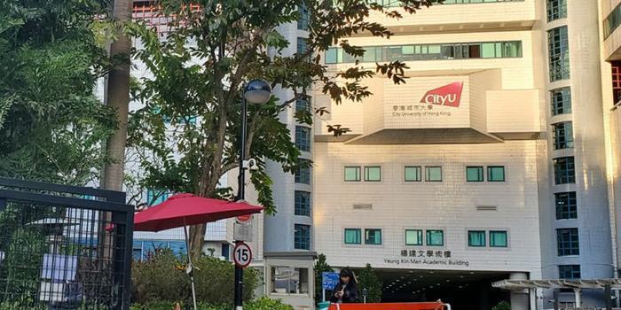 香港城市大學發現懷疑爆炸品 警方到場引爆