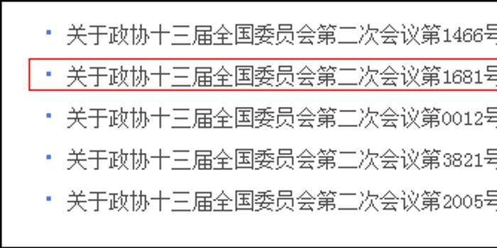 """取消""""長江學者""""?教育部回應"""